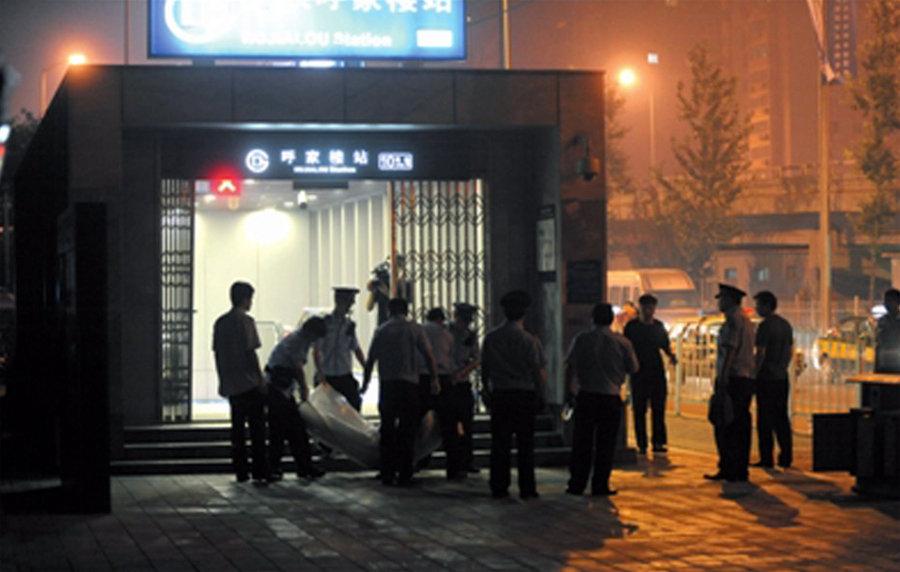 男子北京地铁内劫持女安检员被特警击毙
