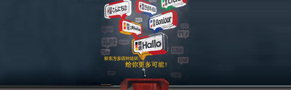 http://file.xdf.cn/allimg/120724/316-20120724162745-h6w4.jpg