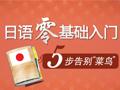 http://riyu.xdf.cn/201202/1037315.html