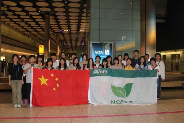 新东方奥运之旅