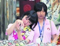 500名日本灾区高中生来华休养