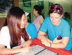 留学生在四川体验中华文化
