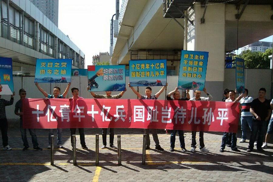 中国多地反日事件回顾