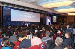 第五届新东方家庭教育高峰论坛花絮