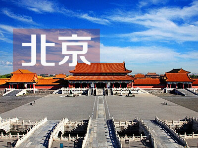 北京高考试卷及答案