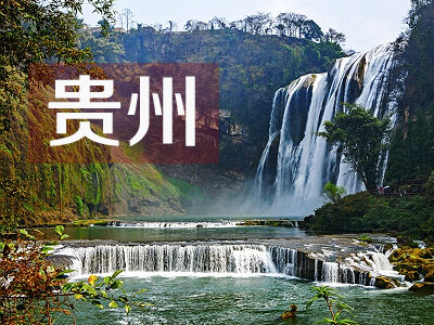 贵州高考试卷及答案