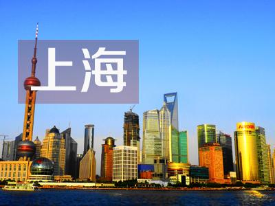 上海高考试卷及答案