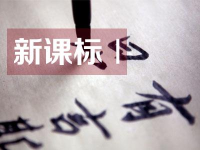2014新课标Ⅰ卷