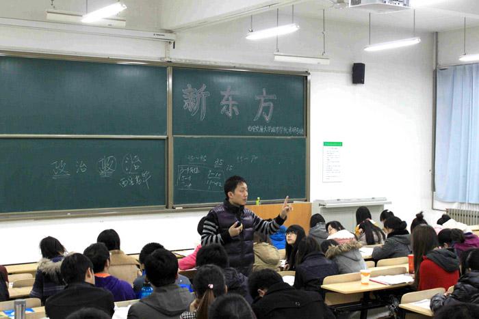 新东方考研讲座走进西安交通大学城市学院