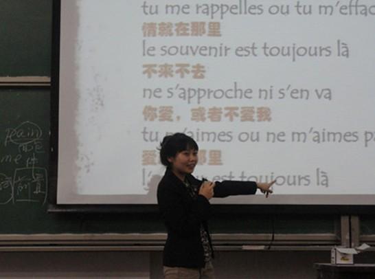 青岛法语教师招聘_