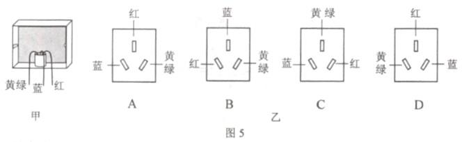 分析:本题考察了家庭电路