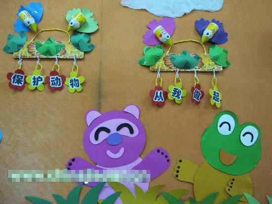 幼儿园挂饰图片:爱护动物