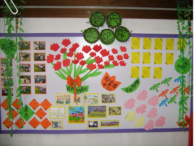 幼儿园主题环境创设图片《春天欢迎你》