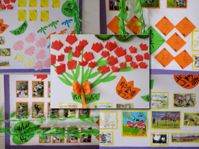 幼儿园主题环境创设图片《春天欢迎你》2