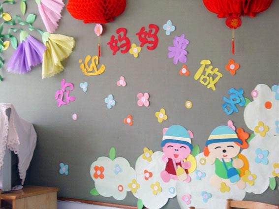 幼儿园主题墙布置图:欢迎妈妈来做客