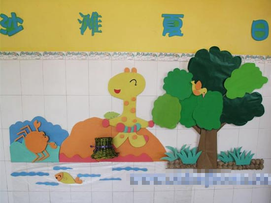 幼儿园主题墙图片:夏日沙滩