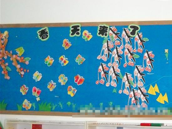 幼儿园主题墙布置图片:春天来了