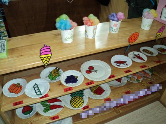 幼儿园区角环境布置:水果聚会