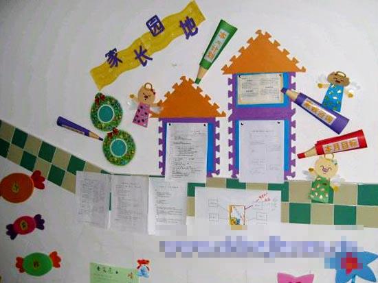 幼儿园教案教室布置托儿所教案幼儿园门窗布置家园栏