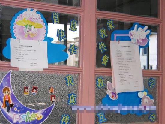 班主任提供了丰富的幼儿园布置教案,开学典礼发言稿,幼儿园大班布置