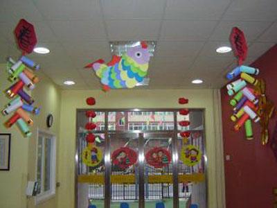 幼儿园走廊环境布置吊饰
