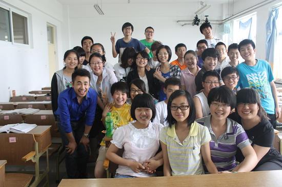 新东方大学新概念英语老师王海洋