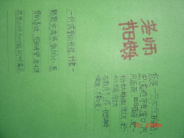 小学生自制教师节小学:老师教师节a小学贺卡号上海摇图片