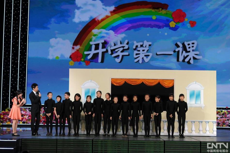2012《开学第一课》晚会现场:《美丽四季》的孩子们