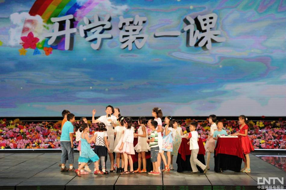 2012《开学第一课》晚会现场:玖月奇迹演唱《我的太阳》