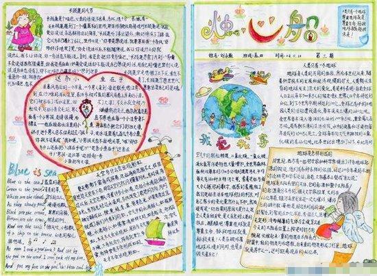 关于中秋节的手抄报 中秋节吃月饼图片