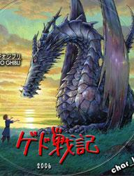 宫崎骏,宫崎骏的所有作品,宫崎骏动画电影全集,地海战记,