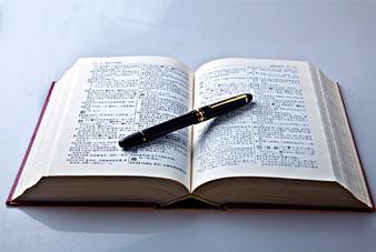 TOEIC托业考试口语常用基本词汇