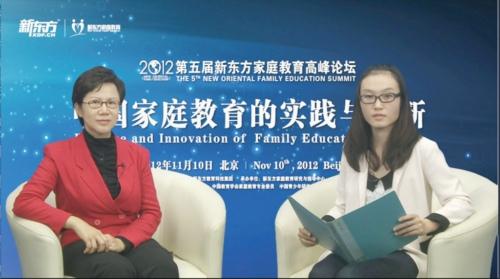 专访王晶:新东方引领更多人在家庭教育之路走下去