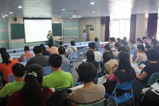 北京新东方教师参与区级英语教学讨论会