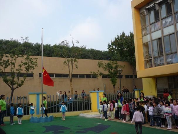 满天星幼儿园