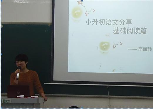 哈尔滨新东方泡泡少儿教育:解密小升初