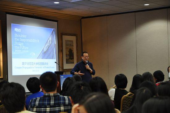 新东方教育科技集团董事长兼首席执行官俞敏洪讲话