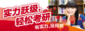 新东方考研全科(英政数)