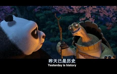 看电影学雅思:《功夫熊猫》宾语从句解析