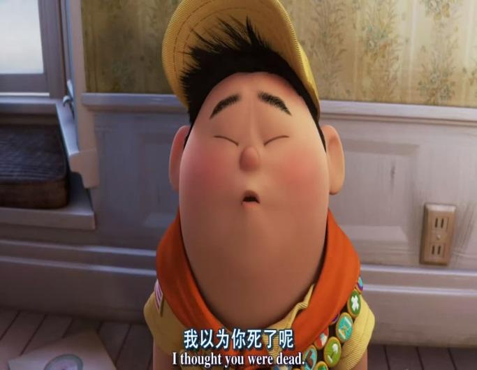 新东方名师讲英文电影:《飞屋环游记》宾语从句