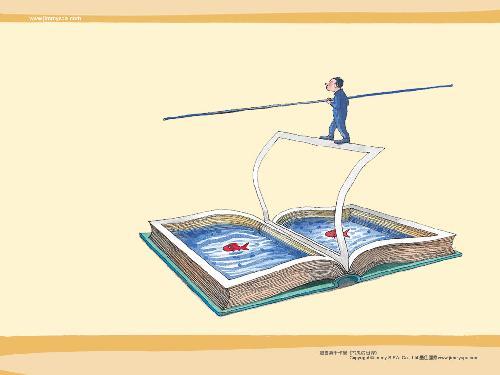 新东方网《读书驿站》