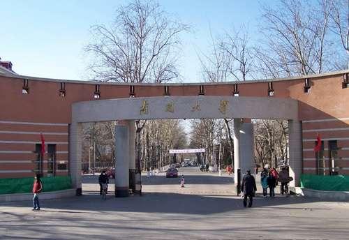 天津托福软件v软件:天津南开大学为什么显示cad打开考场英文图片