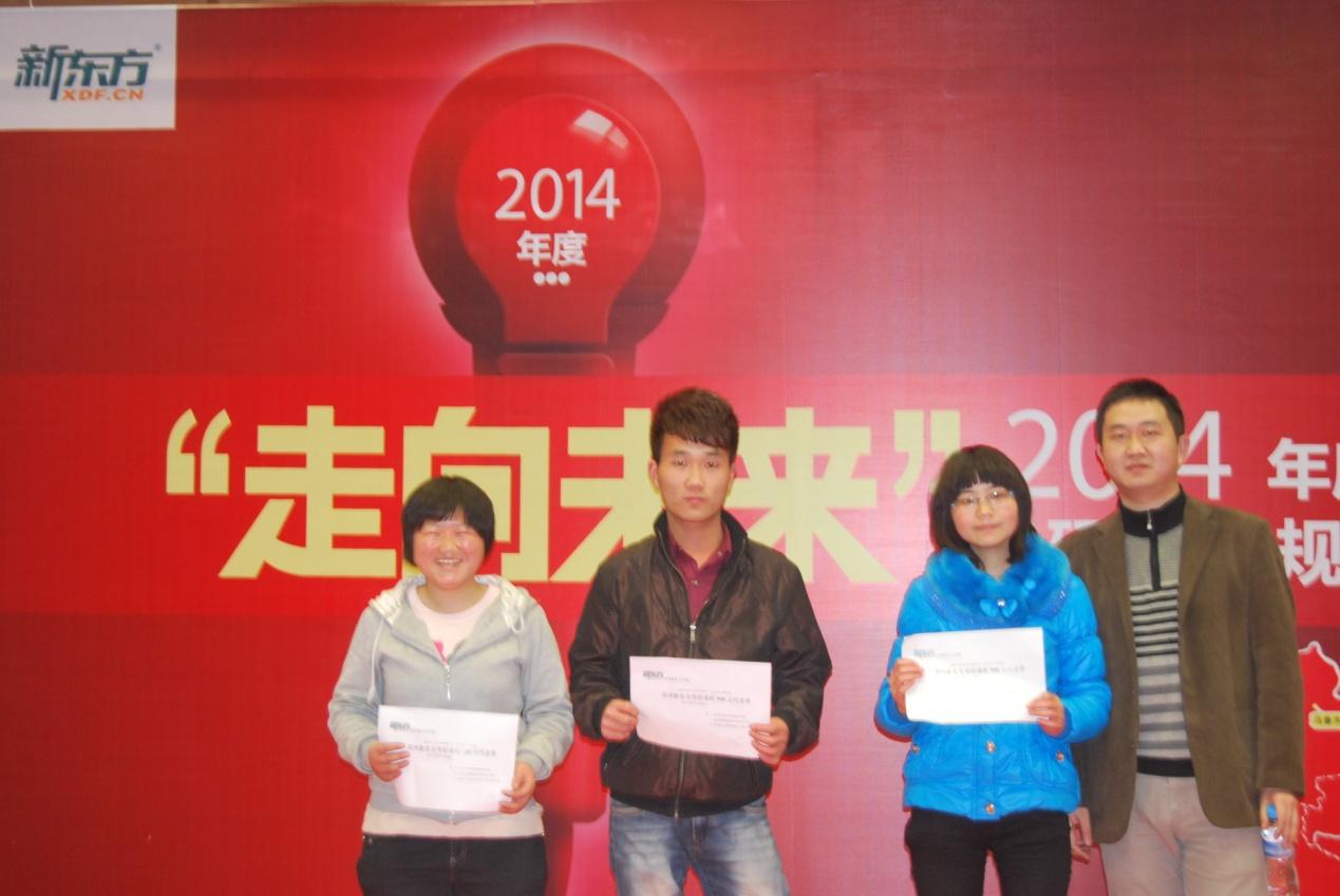 河南工业大学/2014年考研国家线专业学位(图片版,点击看大图)......