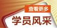 深圳新东方高分学员