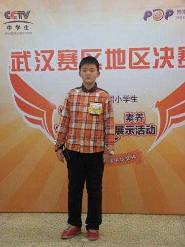 高年级组冠军荣嘉言在第二届泡泡杯全国小学生语文素养展示活动武汉分赛区现场