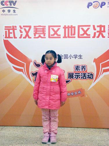中年级组冠军陈童舒在第二届泡泡杯全国小学生语文素养展示活动武汉分赛场现场