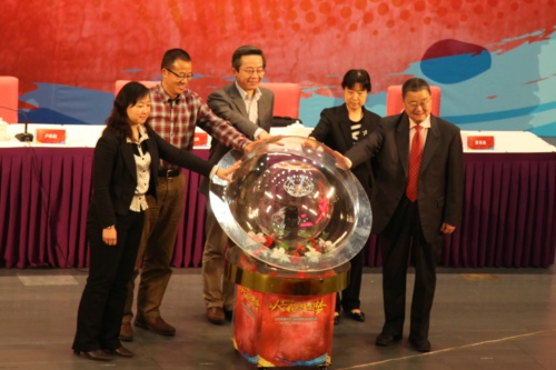 """""""与人生对话-我的中国梦""""2013全国中学生励志报告会正式启动"""