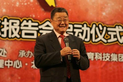 原中国科技馆馆长王渝生作为特邀嘉宾做主题报告