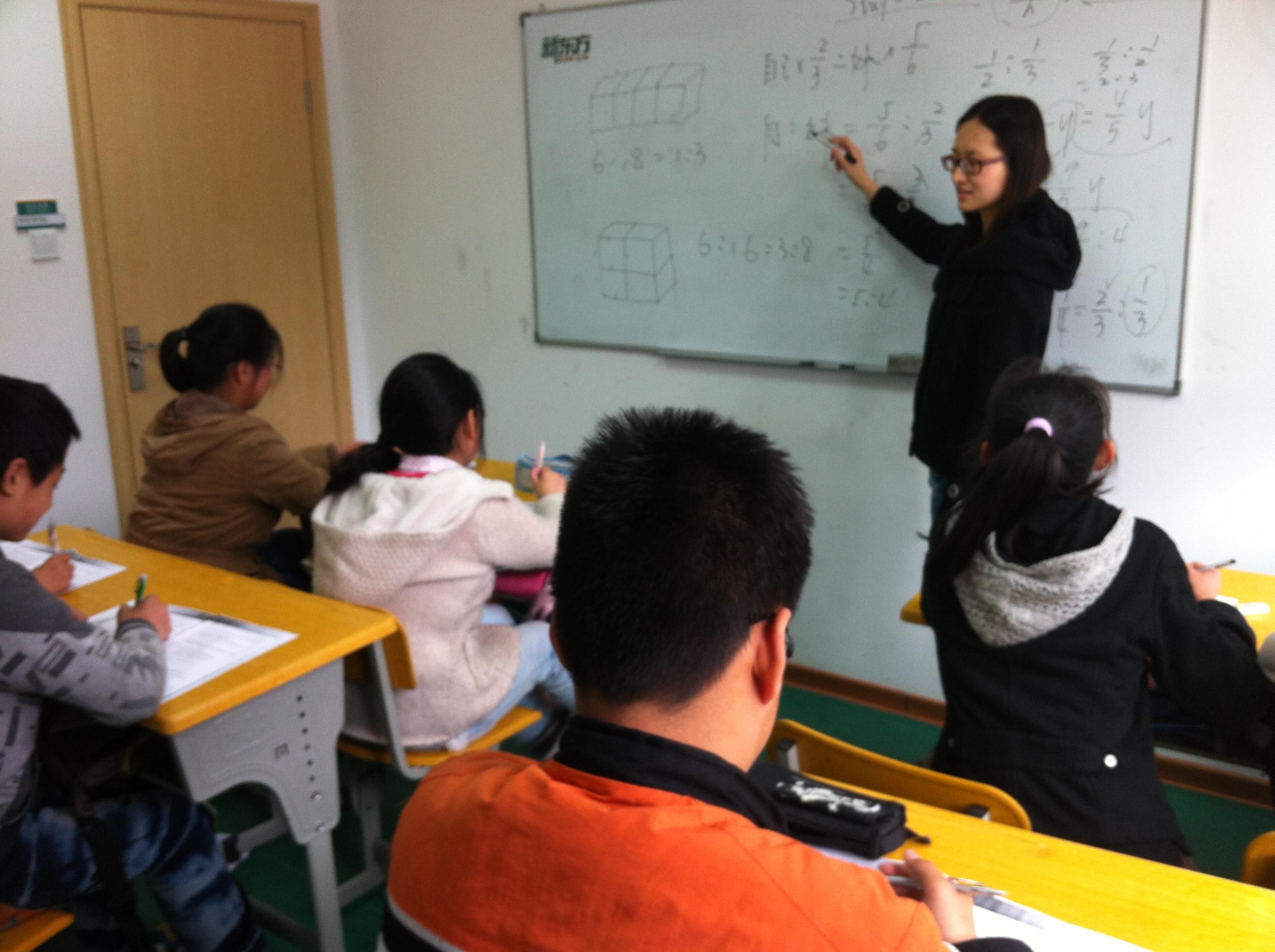 周一樨老师授课照片