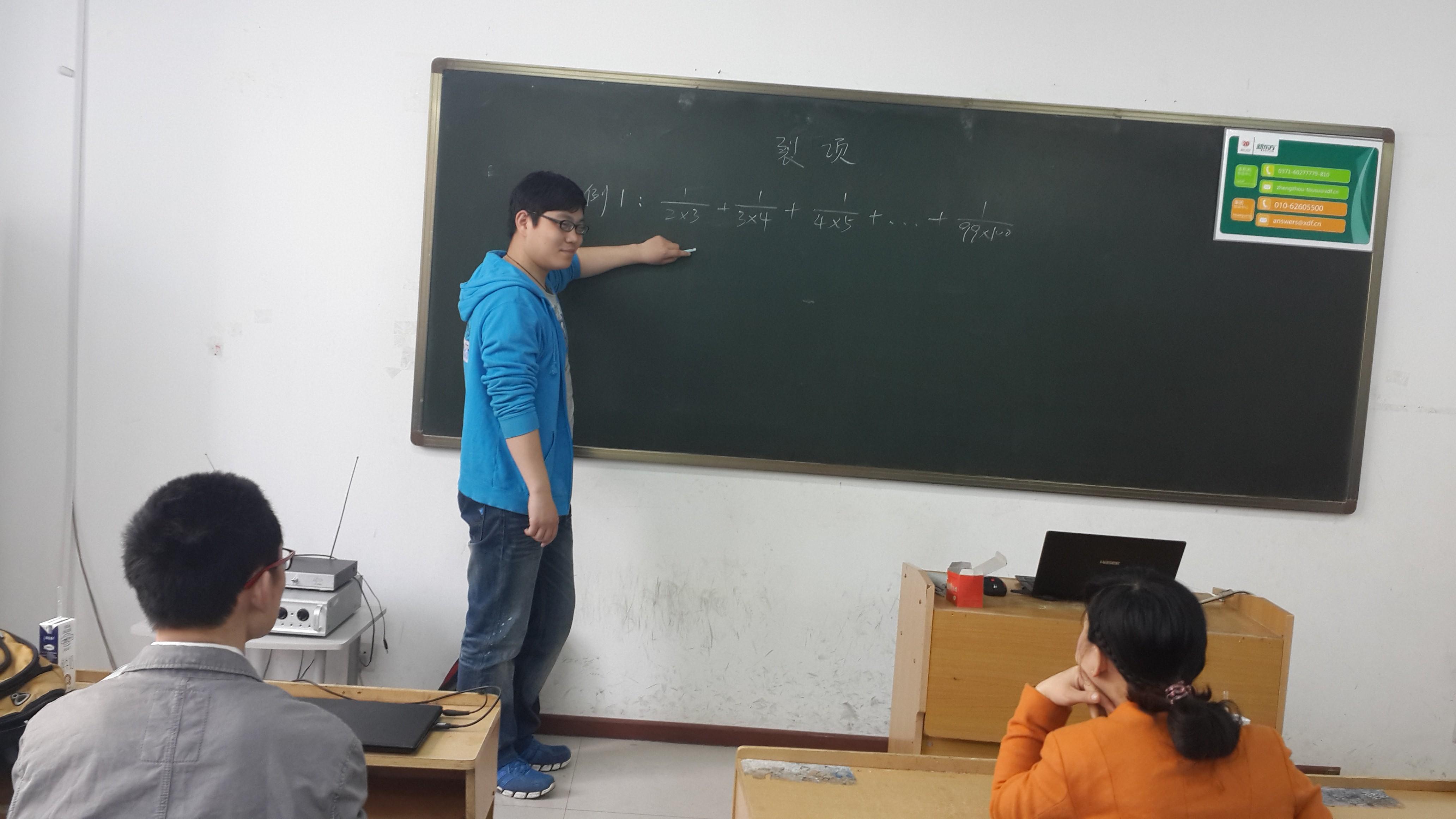 徐明朝老师授课照片